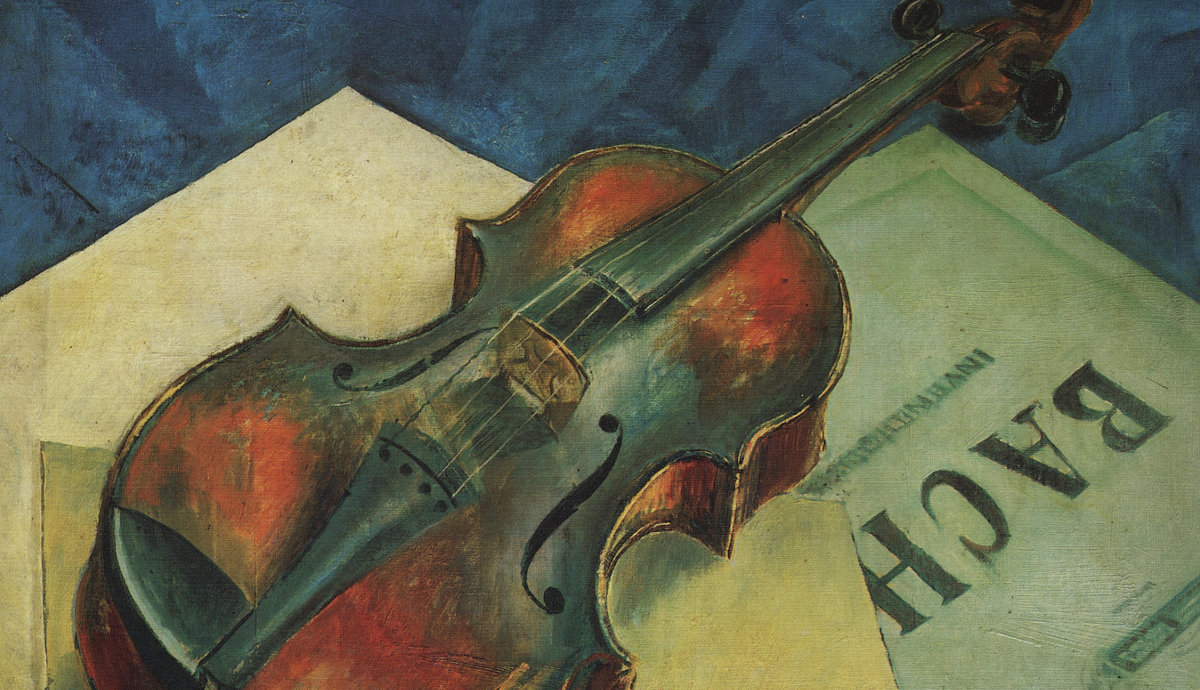 An avant-garde painting of a violin by Kuzma Petrov-Vodkin from 1921.